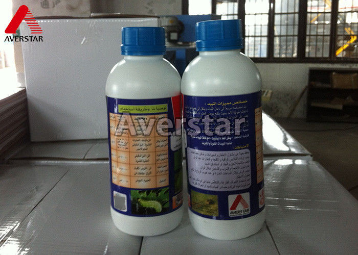 Dimethoate 40% EC Agricultural Insecticides Extensive Insecticidal Range CAS 60-51-5